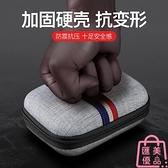 數碼包 耳機收納包便攜手機袋移動硬盤多功能數碼保護套【匯美優品】