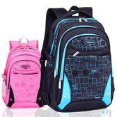 小學生書包男生女1-3-4-6年級兒童書包6-12周歲男孩雙肩背包防水 qz1289【甜心小妮童裝】