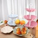 水果盤 歐式多層家用水果盤創意時尚三層蛋糕架塑膠雙層果盆果籃現代客廳 新年優惠