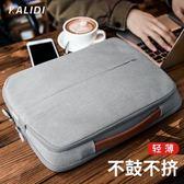 筆電包 蘋果小米戴爾筆記本手提電腦包15.6/14寸內膽包【韓國時尚週】