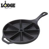 丹大戶外【LODGE】L8CB3 Wedge Pan 扇形燒烤盤(8pcs) 鑄鐵材質/會釋放鐵離子使食材更好吃 荷蘭鍋
