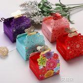 喜糖盒子紙質喜糖盒包裝結婚婚慶糖盒激光雕刻糖盒    艾維朵