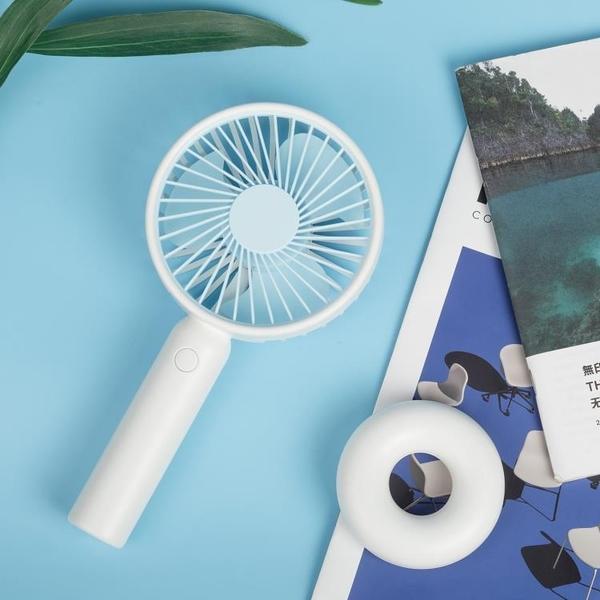 手持小風扇小型迷你usb可充電隨身便攜式學生超靜音手拿小電風扇桌面臺式大風力 青山市集