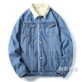 售完即止-秋冬季青少年男士牛仔外套加髮夾克上衣學生正韓修身棉衣褂3-12庫存清出S