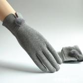 手套女保暖手套秋冬手套女士加絨觸摸屏手套騎車休閒冬季開車棉厚 米希美衣