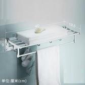 置物架 衛浴掛件太空鋁掛毛巾架桿浴巾架浴室掛架衛生間免打孔置物架壁掛【快速出貨】