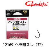 漁拓釣具 GAMAKATSU ヘラ鮒スレ 茶 [鉤子]