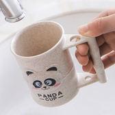✭米菈生活館✭【F52】創意熊貓竹節造型杯 環保小麥 刷牙 洗漱杯 牛奶杯 兒童 手柄 瀝乾 隨手杯