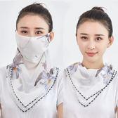 防曬口罩女護頸臉薄款透氣面罩全臉遮陽防紫外線面紗【聚寶屋】