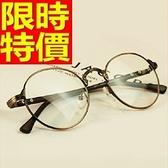 眼鏡架-復古圓形框架個性男鏡框3色64ah27[巴黎精品]