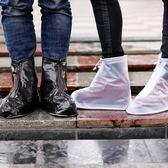 日本品牌防雨鞋套男女防滑加厚耐磨防水鞋套雨天旅游防雪靴套 歌莉婭