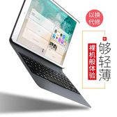 iPad保護套超薄pro10.5藍芽鍵盤蘋果平板9.7皮套  極客玩家  igo