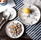 大理石 陶瓷盤子【A447】北歐風格 網美拍照專用 8吋-20cm