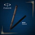 派克 PARKER PREMIER 尊爵系列 黑武士 鋼珠筆 P0930520