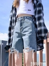 五分褲 破洞牛仔短褲女夏季春裝2021年新款寬鬆高腰顯瘦a字五分中褲潮ins 【99免運】