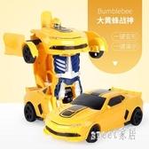 遙控變形金剛機器人跑車男孩遙控車充電賽車模型兒童玩具車禮物 LR16935【Sweet家居】