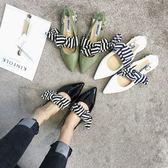 尖頭涼鞋 春夏尖頭淺口韓版氣質名媛條紋布蝴蝶結鑽石跟涼鞋女鞋平底鞋 coco衣巷