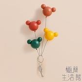 4個裝 創意墻面裝飾掛鉤免打孔玄關墻上壁掛收納鑰匙架【極簡生活】