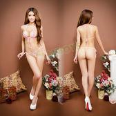 性感內衣褲  感性花姬刺繡三點式衣褲組(粉色)-玩伴網【快速出貨】