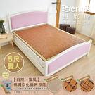 採用頂級天然孟宗竹製造,透氣散熱,涼爽舒適