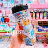 正版 SNOOPY 史努比 史奴比 隨行杯曲線杯隨手杯杯子水杯 耐熱 台灣製 漫畫格款 COCOS PP080