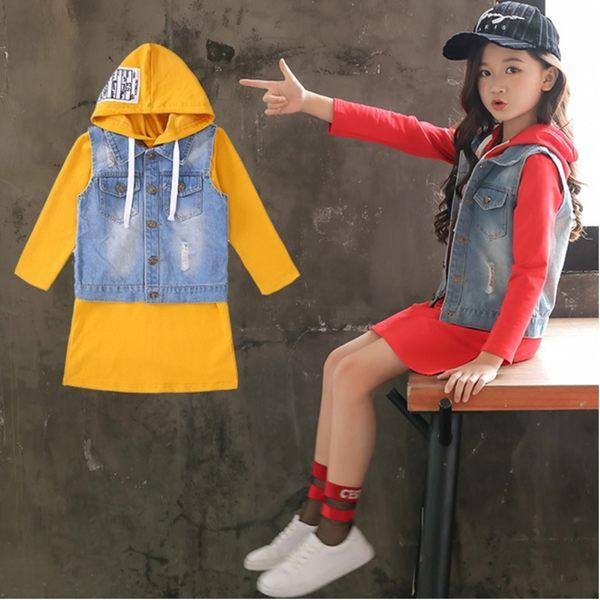 *╮小衣衫S13╭*中大童牛仔背心搭連帽長袖T裙2件套裝1070817