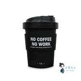 隨身咖啡杯 咖啡便攜環保隨身咖啡杯350ml意式咖啡杯手沖咖啡杯 可定製
