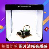 攝影棚配件 LED攝影棚套裝柔光箱攝影燈小型便攜拍照燈箱鞋拍攝器材60CM igo 玩趣3C