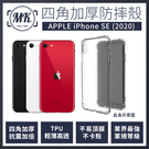 【MK馬克】APPLE iPhone S...