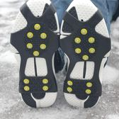 登山防滑鞋套MUXINCAMP戶外登山簡易鞋釘錬雪爪冰爪防滑鞋套冰面雪地冰抓十齒 小明同學