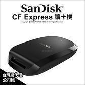 Sandisk CF Express 讀卡機 Type-B SDDR-F451 公司貨【可刷卡】薪創