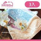 RAINBOW 蘭花紗布提花方巾(3入)...
