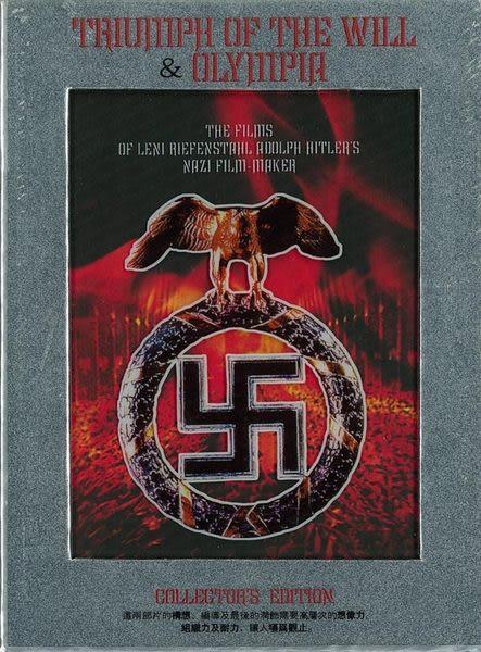 強大的德意志帝國 DVD (音樂影片購)