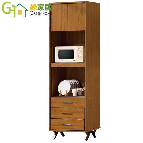 【綠家居】里曼 時尚2尺柚木紋高餐櫃/收納櫃