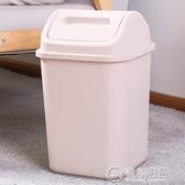 垃圾桶拉級筒蓋子有蓋帶蓋衛生間小拉圾簍家用辦公室機極迷你簡約WD 電購3C