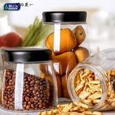 密封罐玻璃瓶儲物罐咖啡奶粉茶葉雜糧罐廚房家用透明食品收納罐子【櫻花本鋪】