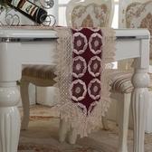 桌巾奢華歐式餐桌桌旗茶幾旗布床旗床尾巾裝飾布長條美式中式現代簡約 聖誕交換禮物