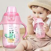 嬰兒學飲杯學生吸管杯兒童鴨嘴杯便攜手柄防摔防漏寶寶水杯 nm3765 【VIKI菈菈】