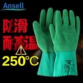 工作耐磨防水防油防化學耐酸堿耐高溫隔熱橡膠勞保防護手套 【全館免運】