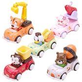 玩具 大號壓力慣性工程車套裝兒童玩具車男孩2-3-4歲1回力車小汽車寶寶 酷動3Cigo