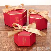 喜糖盒雷運 創意婚禮喜糖盒子袋禮盒裝包裝盒伴手禮紙糖盒結婚 婚慶用品 至簡元素