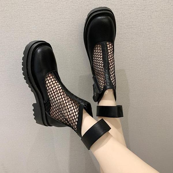 馬丁靴女夏季薄款2021年新款透氣網紗鏤空涼靴厚底高幫漁網短靴子0 幸福第一站