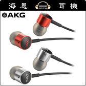 【海恩特價 ing】AKG K374 金屬外殼 更貼近耳道 隔音效果佳 台灣總代理公司貨保固 ﹝紅﹞