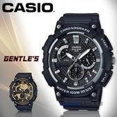 CASIO 卡西歐 手錶專賣店   MCW-200H-1A 三眼計時男錶 樹脂錶帶 深灰/銀色/深灰X金色錶面 MCW-200H
