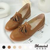 牛津鞋 流蘇復古紳士鞋 MA女鞋 T52844
