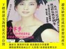 二手書博民逛書店上海服飾罕見2004.12Y372285