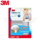 3M 兒童安全系列防撞護角-灰色