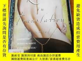 二手書博民逛書店Lost罕見In Translation(外文原版) A novelY155903 NICLE MONES D