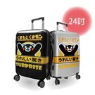 【KUMAMON 酷MA萌】熊本熊24吋ABS行李箱 旅行箱(兩色可選)