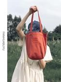 新款簡約帆布包女學生韓版原宿ins文藝單肩包手提帆布袋
